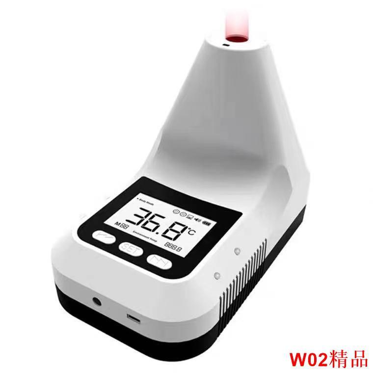 【現貨 速發】K3 Pro 測溫儀 紅外線 感應 溫度 商場 廣場 學校 測溫槍 高精度 非接觸式 探熱儀