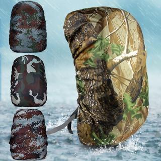 【東方之珠】戶外雙肩背包防雨罩大容量旅行騎行包書包馱包防水防塵套20-100L