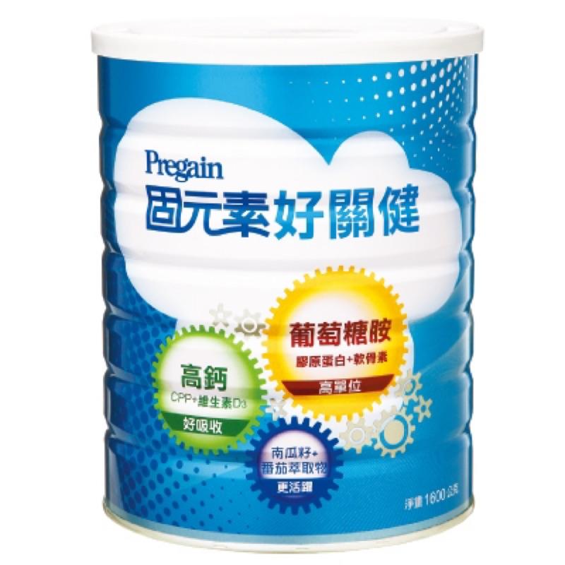 固元素 好關健 1600g 葡萄糖胺+軟骨素 成人保健營養品 成人奶粉 弘安藥局