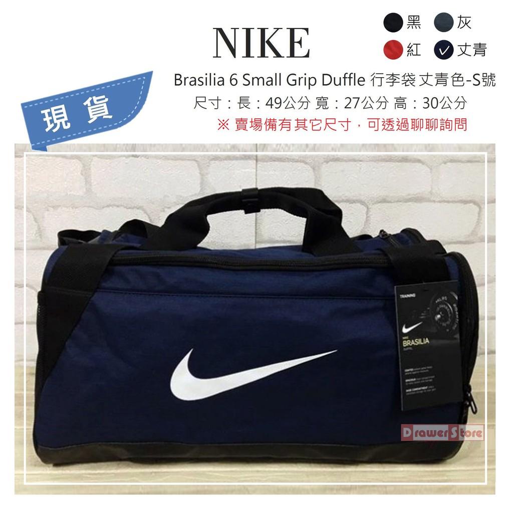 bcf242039f484d Drawer Nike Brasilia 6 Medium Grip Duffle 行李袋運動包健身袋紅色 ...