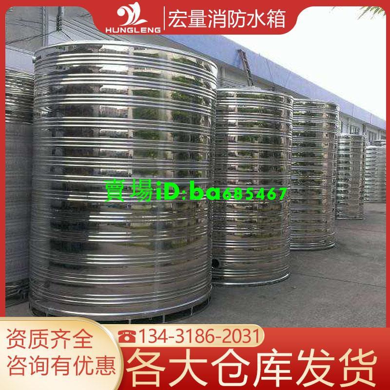 304不銹鋼水箱 儲水罐屋頂水塔圓形臥式家用樓頂水塔加厚防凍水塔【飾小桃子】