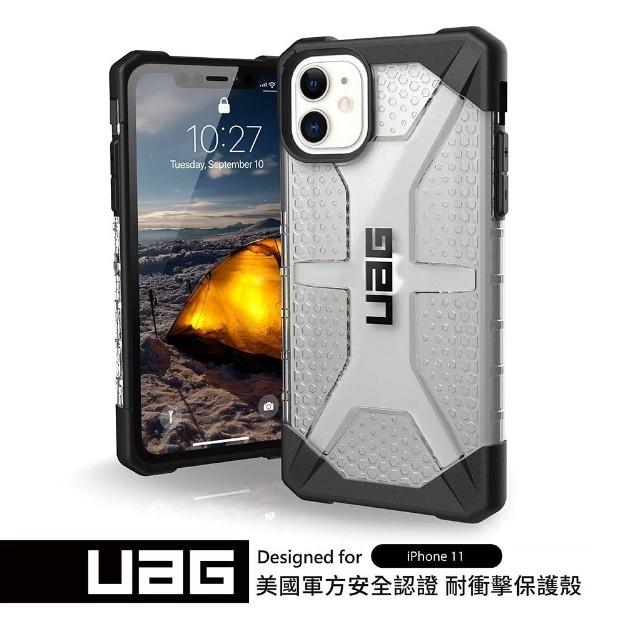 UAG iPhone 11 (6.1吋) 耐衝擊保護殼