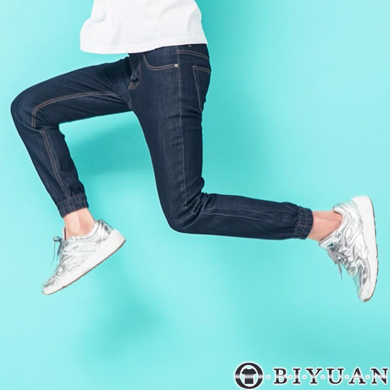 【OBIYUAN】束口褲 韓版 單寧素面縮口褲 彈性牛仔褲 長褲【P1842】