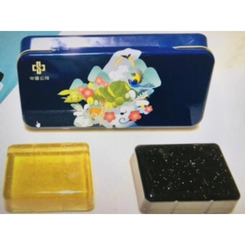 中鋼107年股東會紀念品台鹽美皂,皂到幸福 收納禮盒現貨全新