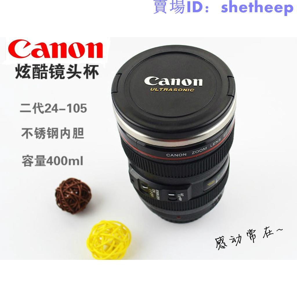 【粉絲特惠】Canon創意咖啡杯茶水杯子佳能二代相機鏡頭不銹鋼內膽保溫杯!!臺灣現貨熱銷優品