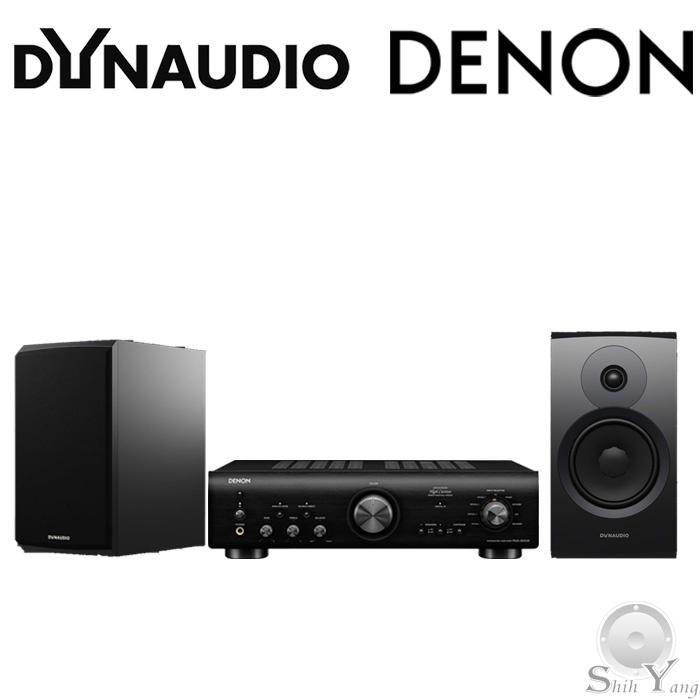 DENON 天龍 PMA-800NE 綜合擴大機 + Dynaudio New Emit 20 書架喇叭 公司貨保固一年