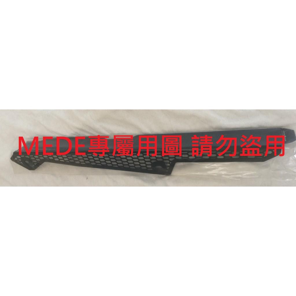 ~MEDE~ Honda CB150 CB150R 全部支援 鍊條蓋 鍊條 車身保護 防摔球 防摔 車身防護