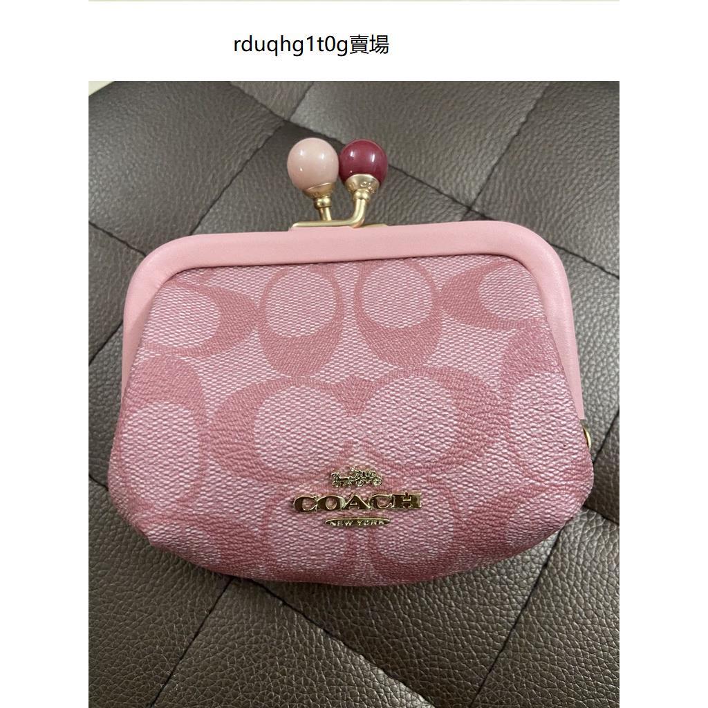 Coach/蔻馳 新款女士 prse 吻鎖扣印花純色零錢包 手拿包 零錢包 零錢包 粉1708 1709條紋