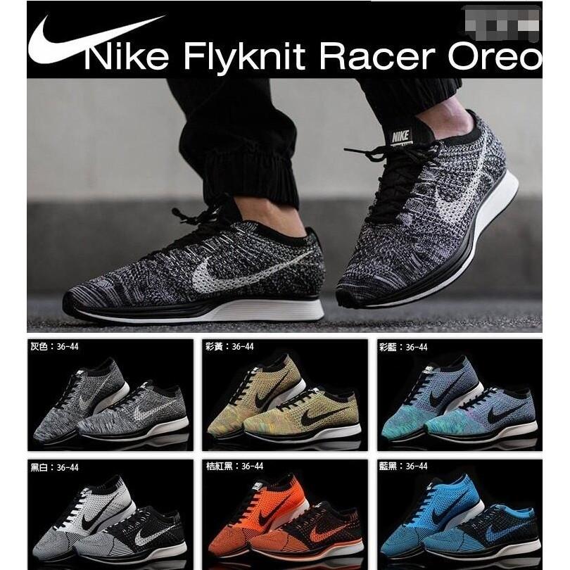 De 833824 401Chaussures Sport Nike Fem L5ARj34q