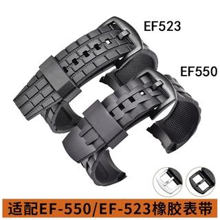 兼容Casio卡西歐表帶edifice系列手錶帶EF-550/ EF523橡膠樹脂錶帶 臺中市