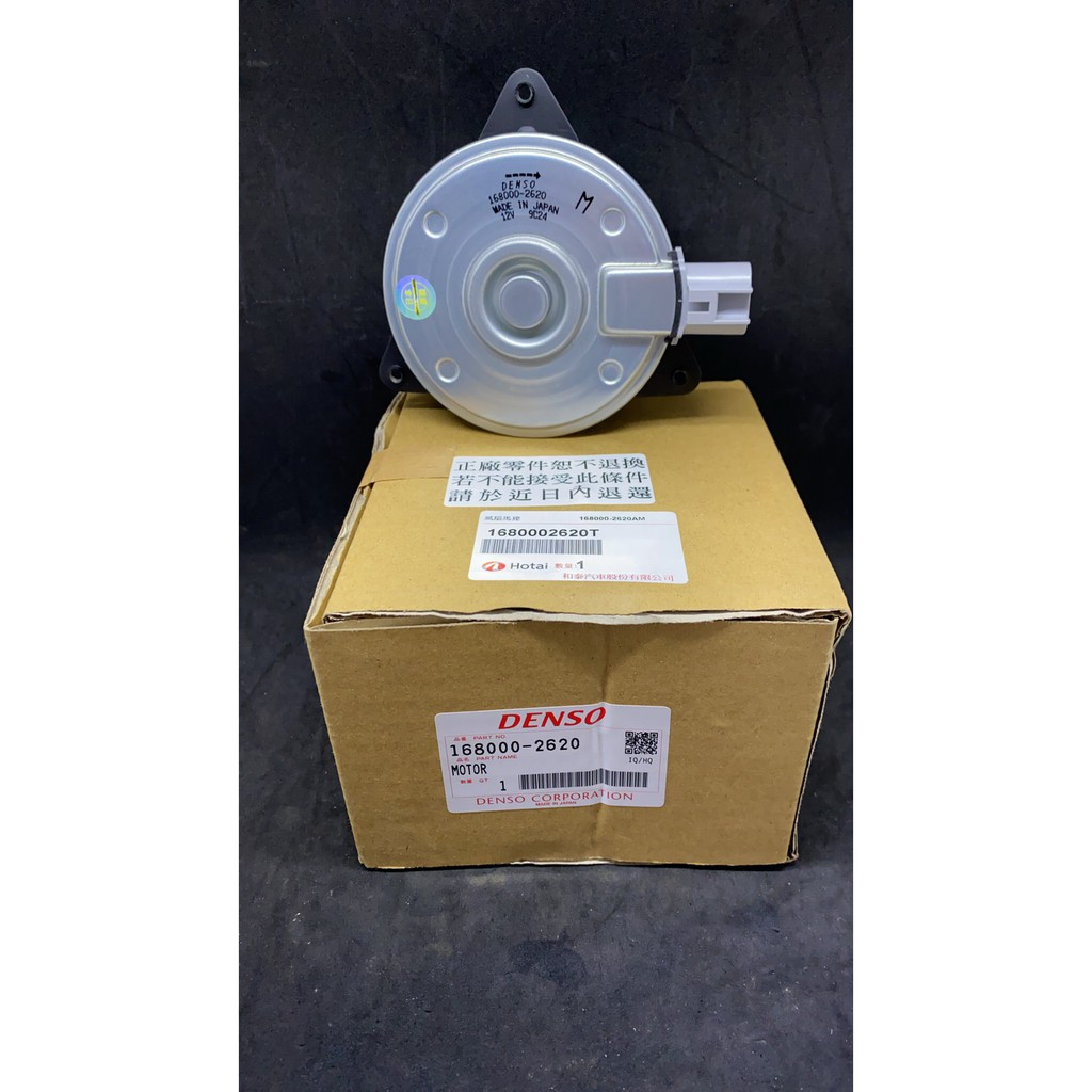 HS汽材 CAMRY 3.0 02~ RAV4 08~16 PREVIA 2.4 06~ 和泰公司貨 水箱風扇馬達