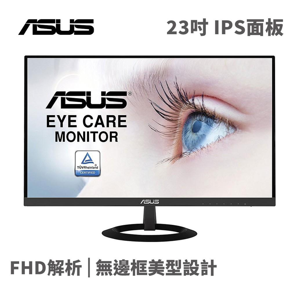 ASUS 華碩 VZ239HE 23吋 螢幕顯示器 纖薄美型 VGA HDMI IPS 廠商直送 現貨
