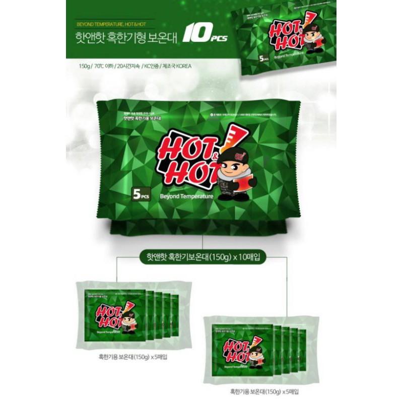 韓國代購✨預購🕊️GL韓國軍人暖暖包150g*10入下標區