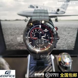 CASIO賽車EDIFICE卡西歐紅牛手錶男EFR-561PB-1A車隊F1風格男手錶 桃園市