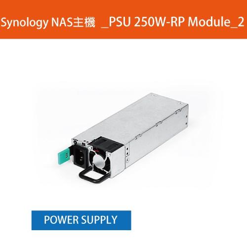 《預售》Synology NAS主機 _POWER SUPPLY_PSU 250W-RP Module_2