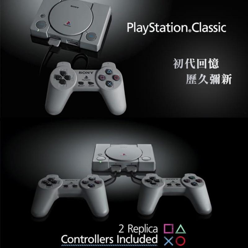 PlayStation Classic 迷你復刻初代PS主機 (SCPH-1000RH)