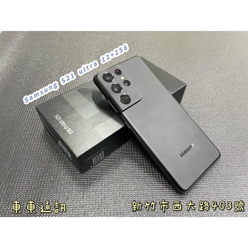 東東通訊 二手手機專區 三星Samsung S21 Ultra 12+256 黑 售26300
