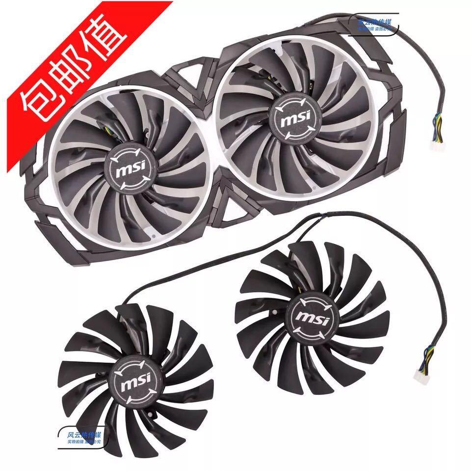 #熱銷顯卡散熱器#微星GTX1080Ti/1080/1070Ti/1070/1060 RX580/570 ARMOR顯卡