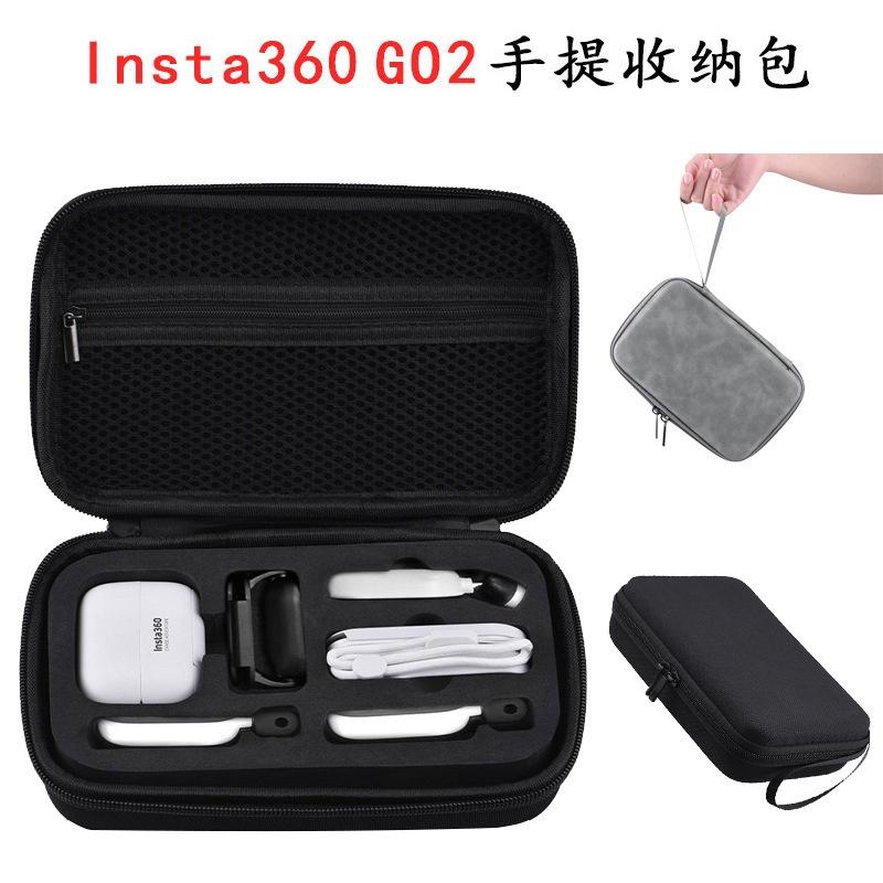 適用於Insta360 Go2收納包 拇指防抖相機手拿包 便攜手提包