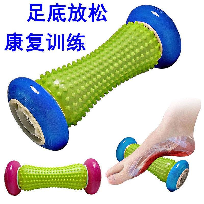 熱銷☆腳底足底按摩器穴位足部滾輪疼痛疲勞肌肉放松足療緩解家用按摩器