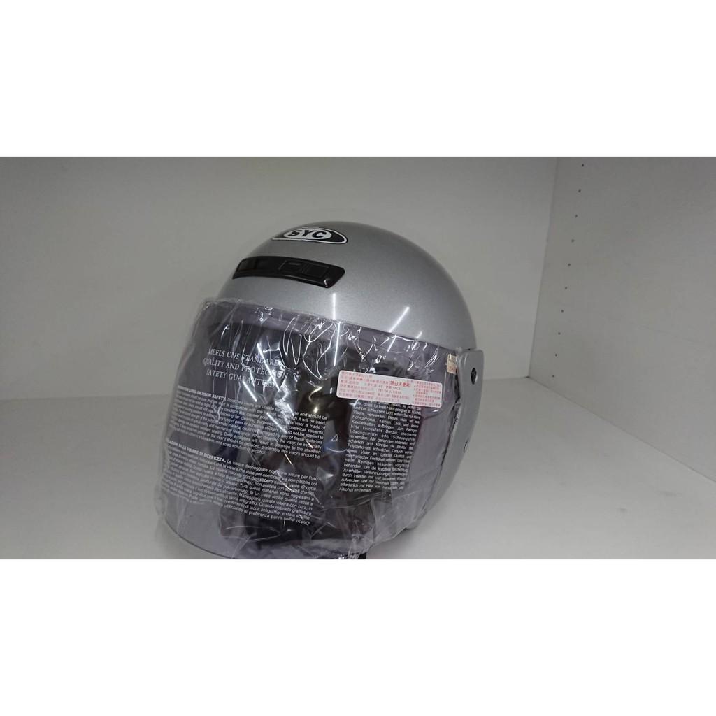 【UMX北武】SYC 半罩式 安全帽 台中市可面交取貨