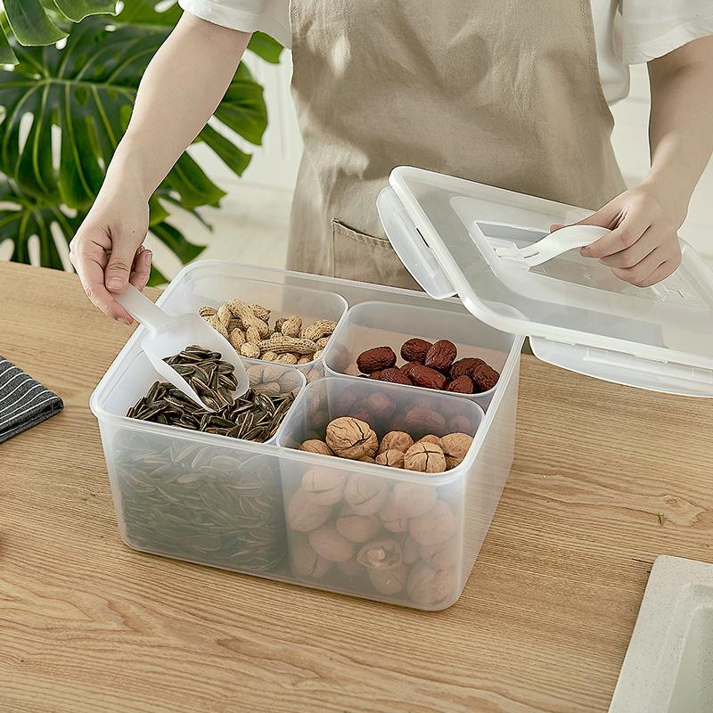 ✨有聲生活✨日式廚房手提五穀雜糧收納盒分格保鮮盒塑料冰箱密封罐乾貨儲物盒
