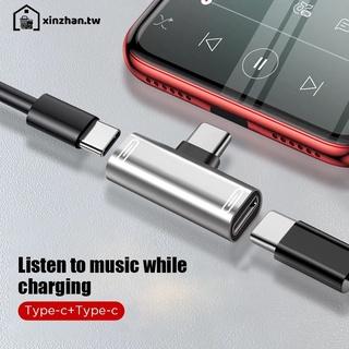 【大促特賣】TYPE-C 耳機分接頭 音頻轉接頭 聽歌充電兩不誤 二合一3.5mm音頻轉換器