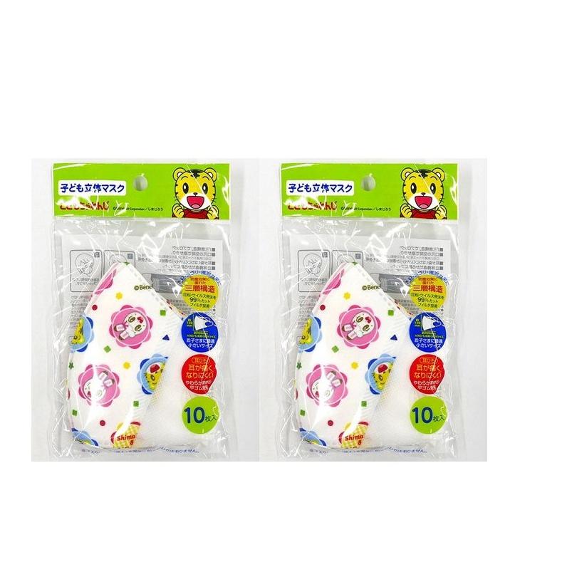 日本 Skater 琪琪與巧虎 三層構造兒童立體口罩(2入20枚)(9575)