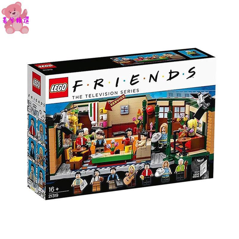 【臺灣現貨】正版樂高 LEGO 21319 Friends Central perk 老友記 中央公若兮小鋪