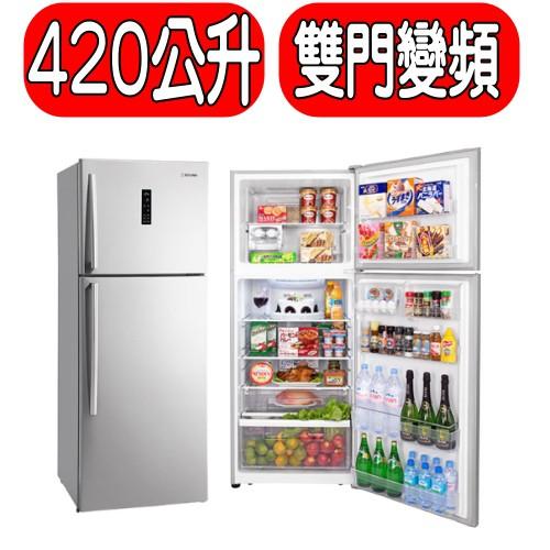 《可議價》TATUNG大同【TR-B420VHW-S】420公升雙門變頻冰箱