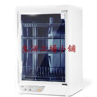 kolin歌林85L台灣製四層多功能紫外線殺菌烘碗機(美型白)KTK-UDR0185 臺南市
