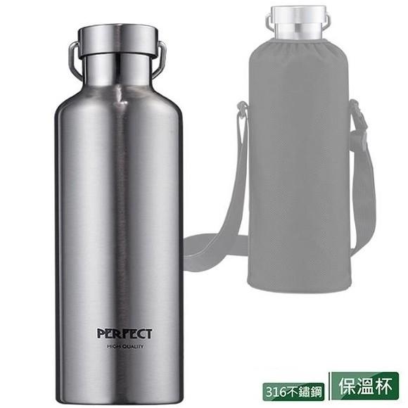 極緻理想牌PERFECT極緻316真空保溫瓶1500cc/2000cc 理想保溫瓶 1500ml 2000ml 附提袋