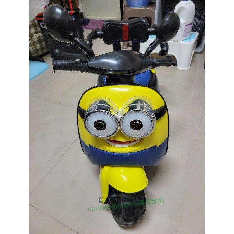 客訂勿下【二手】小小兵兒童電動車  電動機車  電動摩托車  兒童玩具  音樂摩托車  近全新