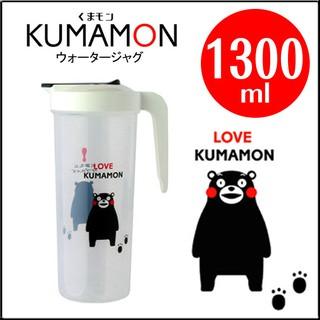 【大國屋】living KUMAMON 熊本熊 冷水壺 1.3L 4546490704579 桃園市