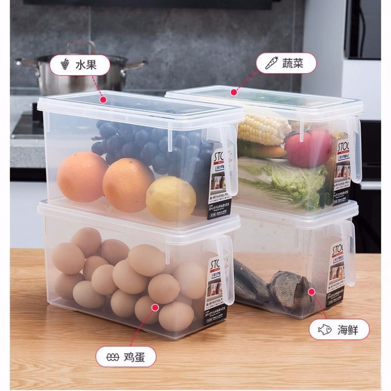 現貨 冰箱收納盒塑料五穀雜糧收納盒帶柄保鮮盒塑料大號