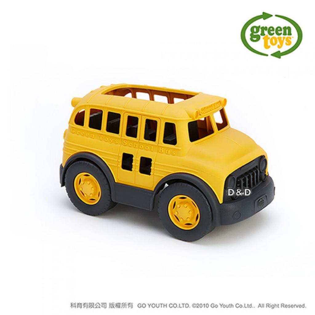 B.toys 感統玩具 - 上學巴士