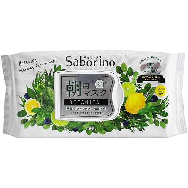 BCL Saborino植物性早安面膜(滋潤型)28枚入【小三美日】D188186