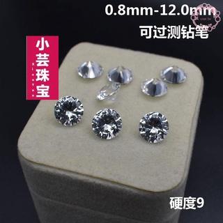 寶石批發~透明過鉆筆碎鉆裸鉆圓形裸石0.1ct-3.5ct克拉厘鉆DIY耳釘戒面配石