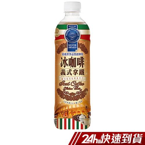 生活 冰咖啡義式拿鐵(580mlx24入)