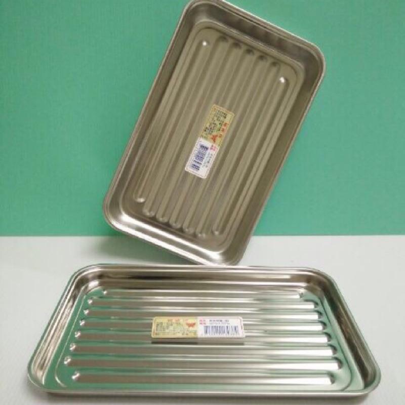 鍋貝貝🍀蝴蝶牌304不銹鋼波浪烤盤 長方盤 烤盤 餐盤
