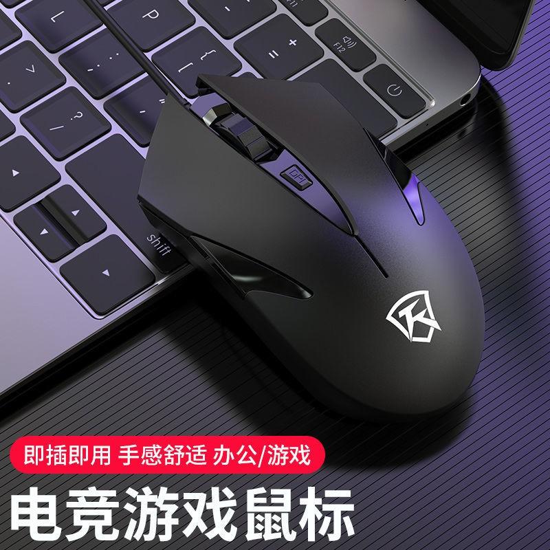 【快速發貨】DPI 有線滑鼠 靜音 USB 超薄滑鼠 電腦筆電 現貨有線機械鼠標靜音無聲USB台式電腦家用商務辦公電競