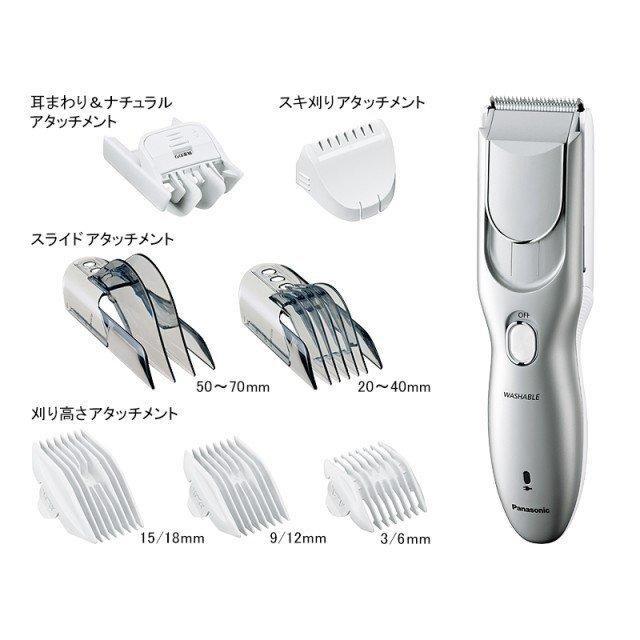 ~水貨天國~日本Panasonic電動理髮器 (型號ER-GF80) 銀色款 gf80  3mm-70mm都可用