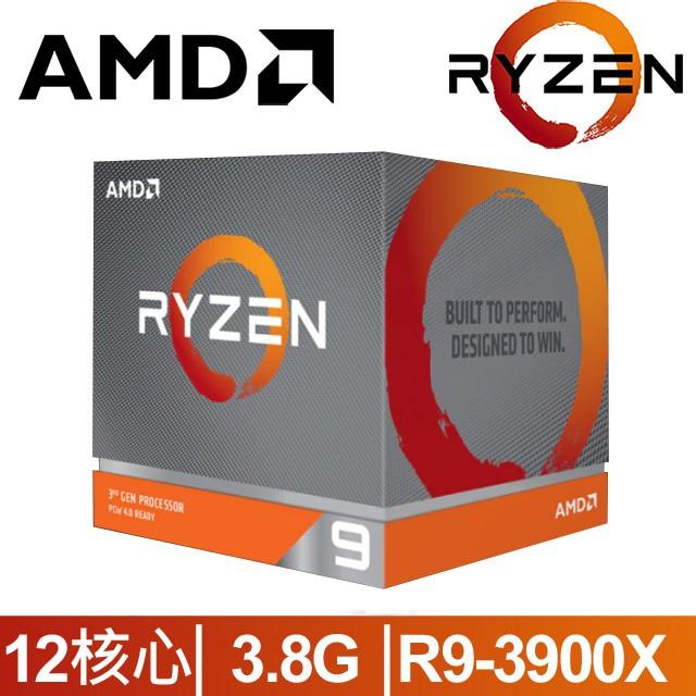 AMD 12核心 中央處理器 Ryzen 9-3900X 3.8GHz