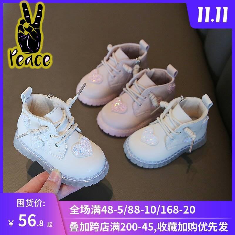 女寶寶鞋子秋冬季嬰兒童鞋馬丁靴子棉鞋加絨軟底學步0小童1一2歲3