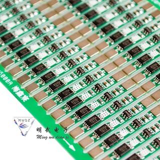 單節3.7V鋰電池保護板 3.2V磷酸鐵鋰保護板 焊盤可點焊 2.5A限流【h1-311】
