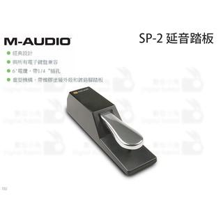數位小兔【M-AUDIO SP-2 延音踏板】腳踏板 電子琴 Yamaha Roland Korg Casio 電子鋼琴 台北市