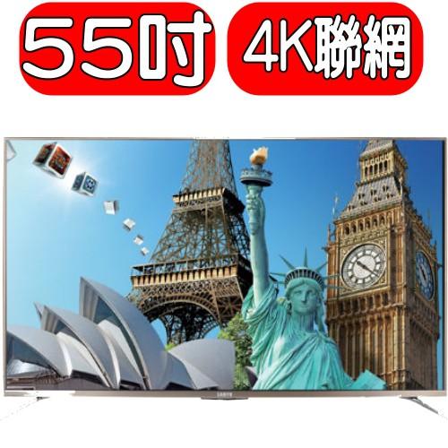《可議價》SAMPO聲寶【EM-55ZT30D】55吋4K LED液晶顯示器+視訊盒