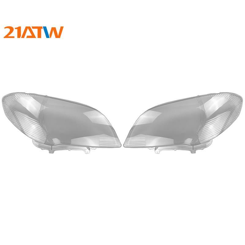 適用於豐田Vios 2006 2007左大燈殼燈罩透明透鏡蓋大燈蓋