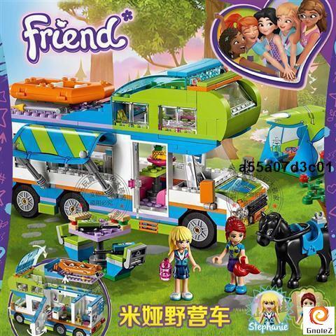 樂翼博樂10858心湖城好朋友米婭的野營車 模型相容樂高41339非lego兒童益智積木玩具 546/XHH