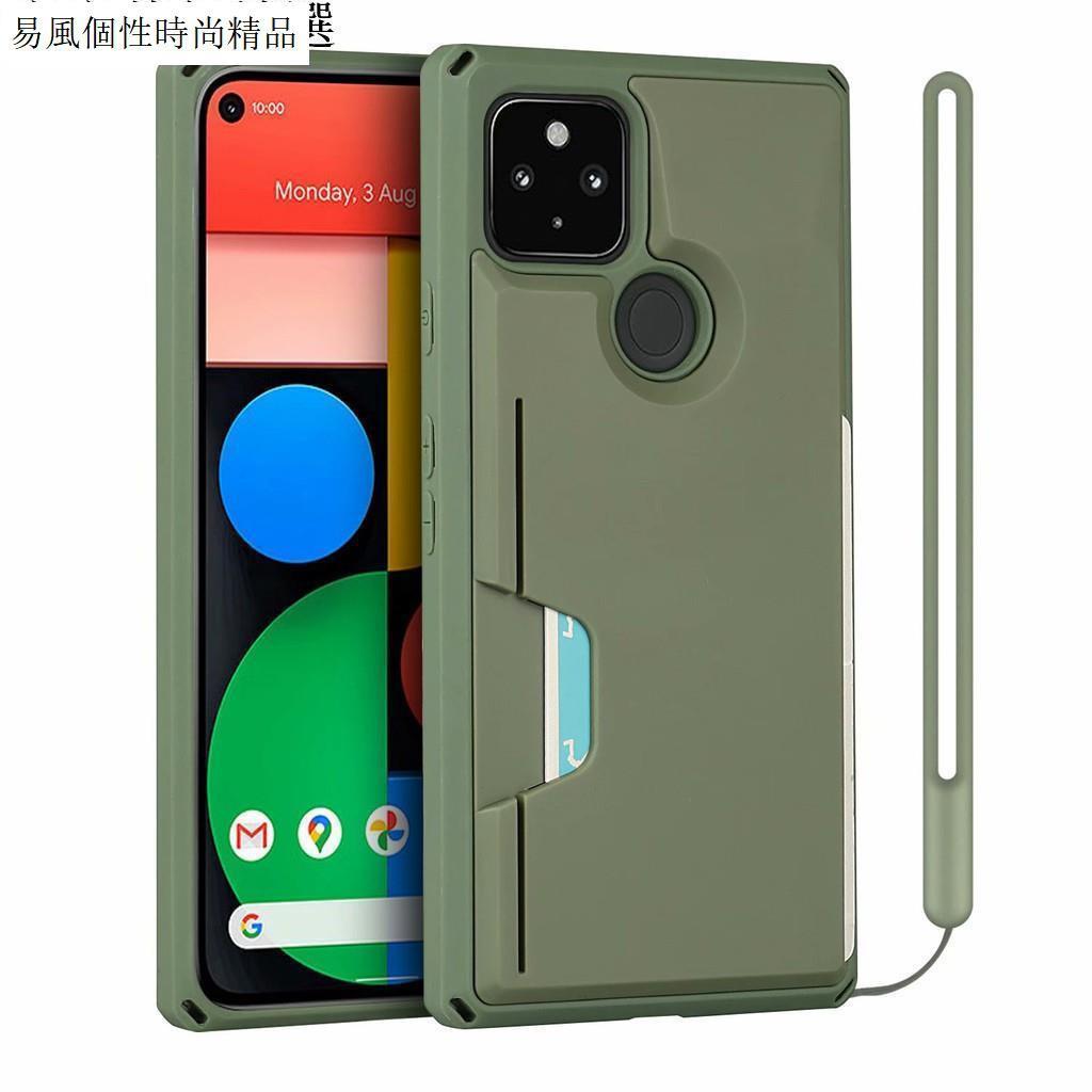 Google Pixel 5 / Pixel 5 Xl / Pixel 4a 5g 裝甲手機殼保護硬蓋, 帶手帶【易風】